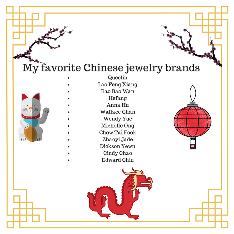 My top 13 favorite Chinese and Taiwanese jewelry brands and