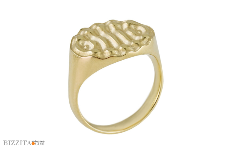 Hip Cool Jewelry Brandsana Thompson ring