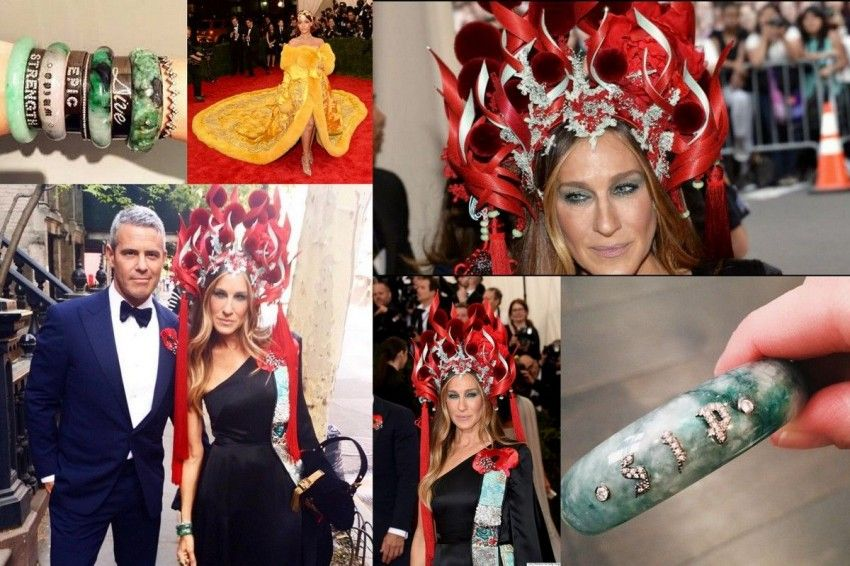 Sarah Jessica Parker at the Met gala...omg that hat!